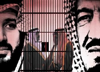 اعتقالات الأمراء تكشف هشاشة سلطة بن سلمان