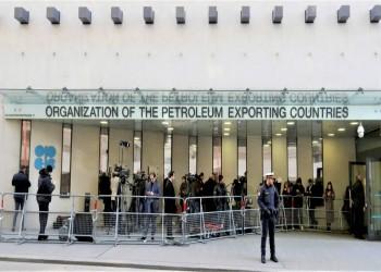 كورونا يدمر قطاع الطاقة في دول الخليج