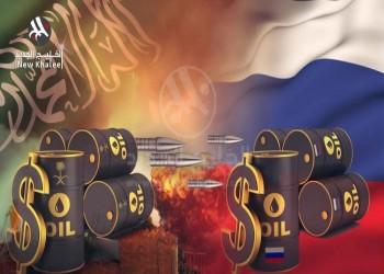 مخاطر سعودية روسية بمعركة حصص سوق النفط