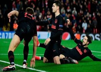 أتلتيكو مدريد يقلب الطاولة على ليفربول ويقصيه من الأبطال (فيديو)