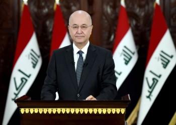 الرئاسة العراقية تدين هجوم التاجي: نتعقب المسؤولين