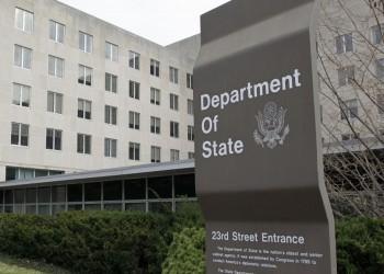 تركيا تهاجم تقريرا أمريكيا انتقد حقوق الإنسان لديها