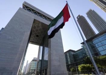 رايتس ووتش تندد بظروف اعتقال ناشطتين في الإمارات