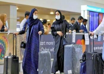 السعودية والإمارات تقران مخصصات مالية لمواجهة آثار كورونا اقتصاديا