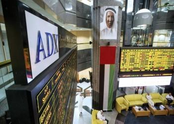 بورصة أبوظبي تغلق قاعات التداول بسبب كورونا
