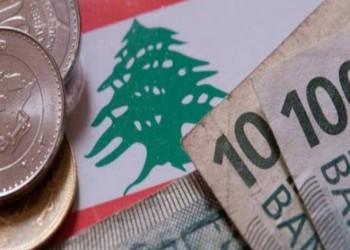 خسائر مصارف لبنان.. والاستثمار العربي