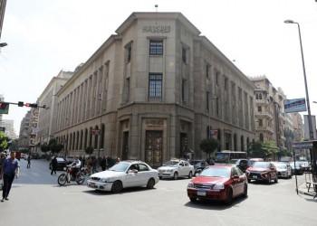 المركزي المصري يوجه البنوك بتأجيل استحقاقات الشركات الصغيرة 6 أشهر