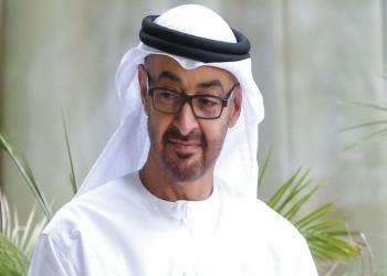 الإمارات: لا إلغاء أو تأجيل أي مشروع استثماري رغم كورونا