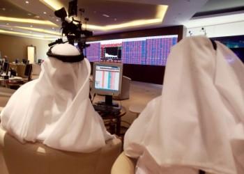 صعود الأسهم القطرية في بداية تعاملات اليوم بفضل الإجراءات الحكومية