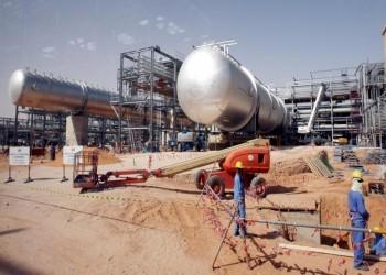 روسيا: لا خطط فورية للتواصل مع السعودية بشأن النفط