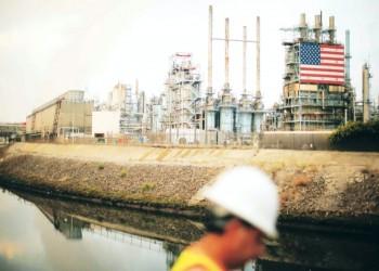 هبوط النفط الأمريكي 11% إلى أقل من 30 دولارا للبرميل