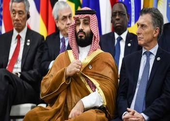 بن سلمان يعتزم دعوة دول العشرين لاجتماع استثنائي بسبب كورونا