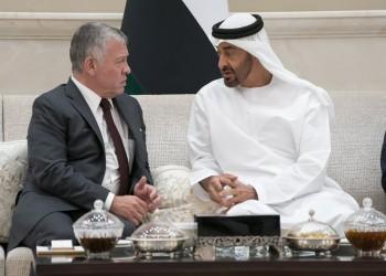 بن زايد وعبدالله الثاني يبحثان العلاقات الثنائية وكورونا