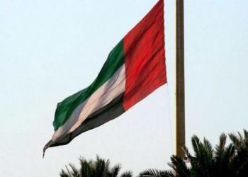 الإمارات تدعو مواطنيها للعودة إلى البلاد بعد تفشي كورونا