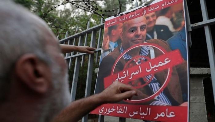 حزب الله يندد بإطلاق سراح جزار الخيام عامر الفاخوري بضغط أمريكي