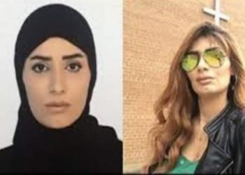 ناشطة سعودية ترتد عن الإسلام وتعلن زواجها من الكنيسة