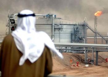 بعد كورونا وصدمة أسعار النفط.. لا مجال أمام الخليج لزيادة الإيرادات