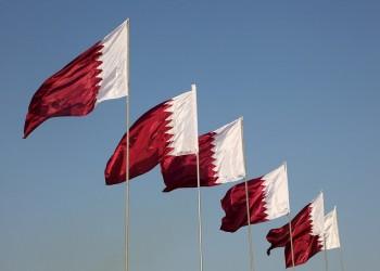 قطر تستأنف التعليم الأحد عن بعد