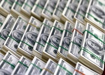 ارتفاع حيازة دول الخليج من السندات الأمريكية إلى 278.9 مليارات دولار