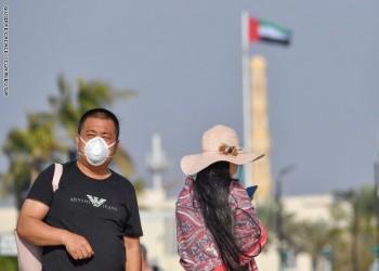 الإمارات.. 15 إصابة جديدة بكورونا ترفع الإجمالي إلى 113