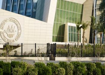 الكويت تخفض حيازتها من السندات الأمريكية وتحتفظ بالكاش بسبب كورونا