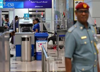 الإمارات توقف جميع تصاريح العمل من خارجها بسبب كورونا