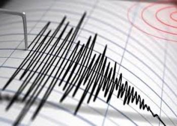 زلزال بقوة 4.1 درجات يضرب غربي إيران