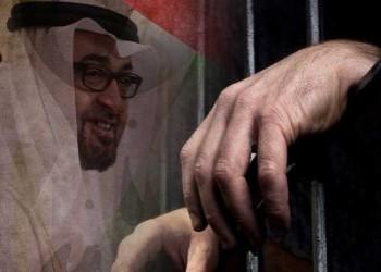 رايتس ووتش تطالب الإمارات بالإفراج عن السجناء خشية كورونا