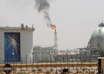 دول الخليج على شفا كارثة بسبب حرب أسعار النفط الحالية