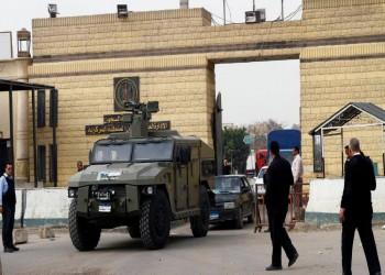 العفو الدولية تطالب بالإفراج عن سجناء الرأي في مصر