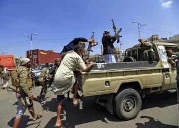 اندلاع اشتباكات بين قوات يمنية والحوثيين بالحديدة