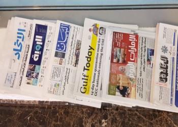 الإمارات توقف تداول الصحف الورقية مؤقتا بسبب كورونا