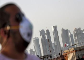 قطر تسجل 11 إصابة جديدة بكورونا وتقرر بدء التعلم عن بعد