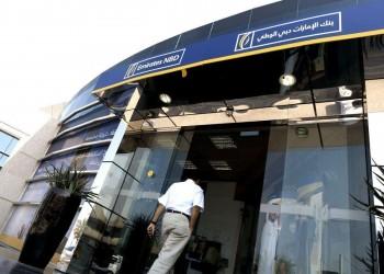 بنوك الإمارات تساند عملاءها لمواجهة تداعيات كورونا