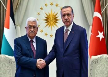 أردوغان يؤكد لعباس استعداد تركيا للتعاون في مكافحة كورونا