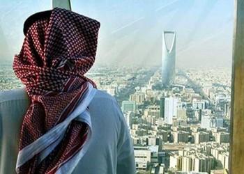 الخليجيون في الشتات.. هكذا يمكن تحويل المنفى إلى فرصة