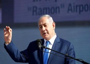 نتنياهو يعلن قرب التوصل من تشكيل حكومة وحدة.. وجانتس ينفي