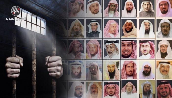 كورونا.. هل يطلق سراح المعتقلين في السعودية؟