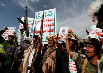 الحوثيون: مقتل وإصابة 10 آلاف عسكري سعودي خلال 5 سنوات من حرب اليمن