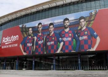تأجيل الدوري الإسباني إلى أجل غير مسمى