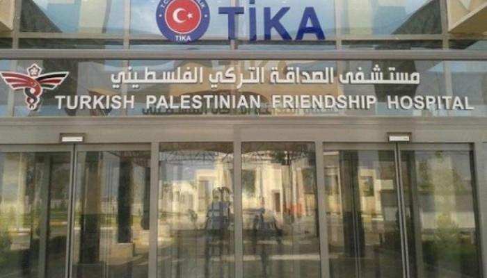 افتتاح المستشفى التركي بغزة لمواجهة كورونا قريبا