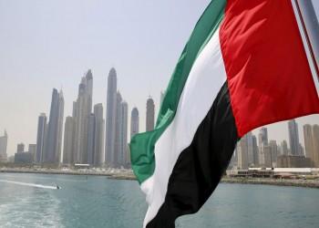 الإمارات تعيد المبتعثين في الخارج بسبب كورونا