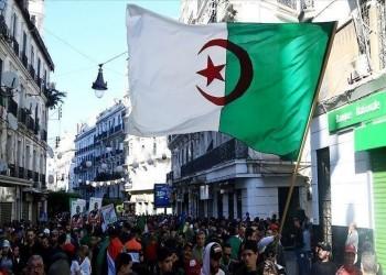 الجزائر تخفض الإنفاق 30% وتؤجل مشروعات الطاقة
