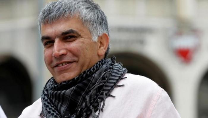هيومن رايتس تطالب البحرين بإطلاق سراح المعتقلين السياسيين