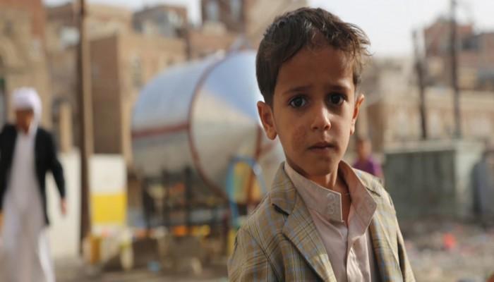 منظمة: حرب اليمن تركت أثرا مدمرا على الصحة العقلية للأطفال