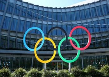 رسميا.. تأجيل أولمبياد طوكيو إلى 2021