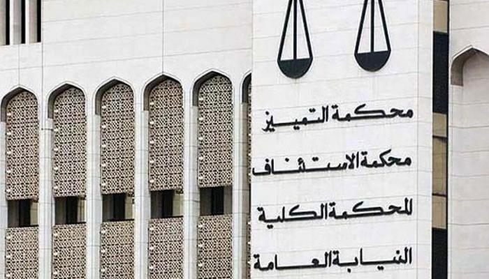 البحرين.. أحكام سجن نهائية بحق شبكة دولية لتزوير جوازات السفر