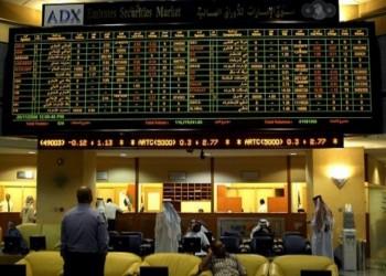 تحويل بورصة أبوظبي إلى شركة مساهمة عامة