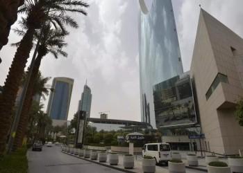 مجموعة العشرين تعقد قمة افتراضية لمواجهة كورونا