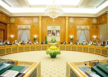 الحكومة السعودية تغيب عن الاجتماع للأسبوع الثاني بسبب كورونا